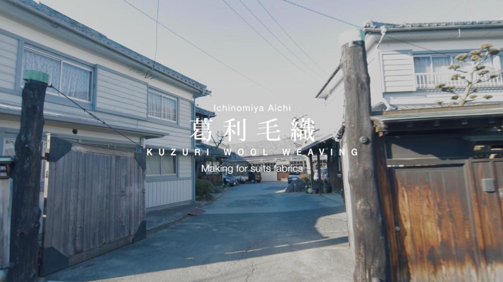 kuzurikeori_title